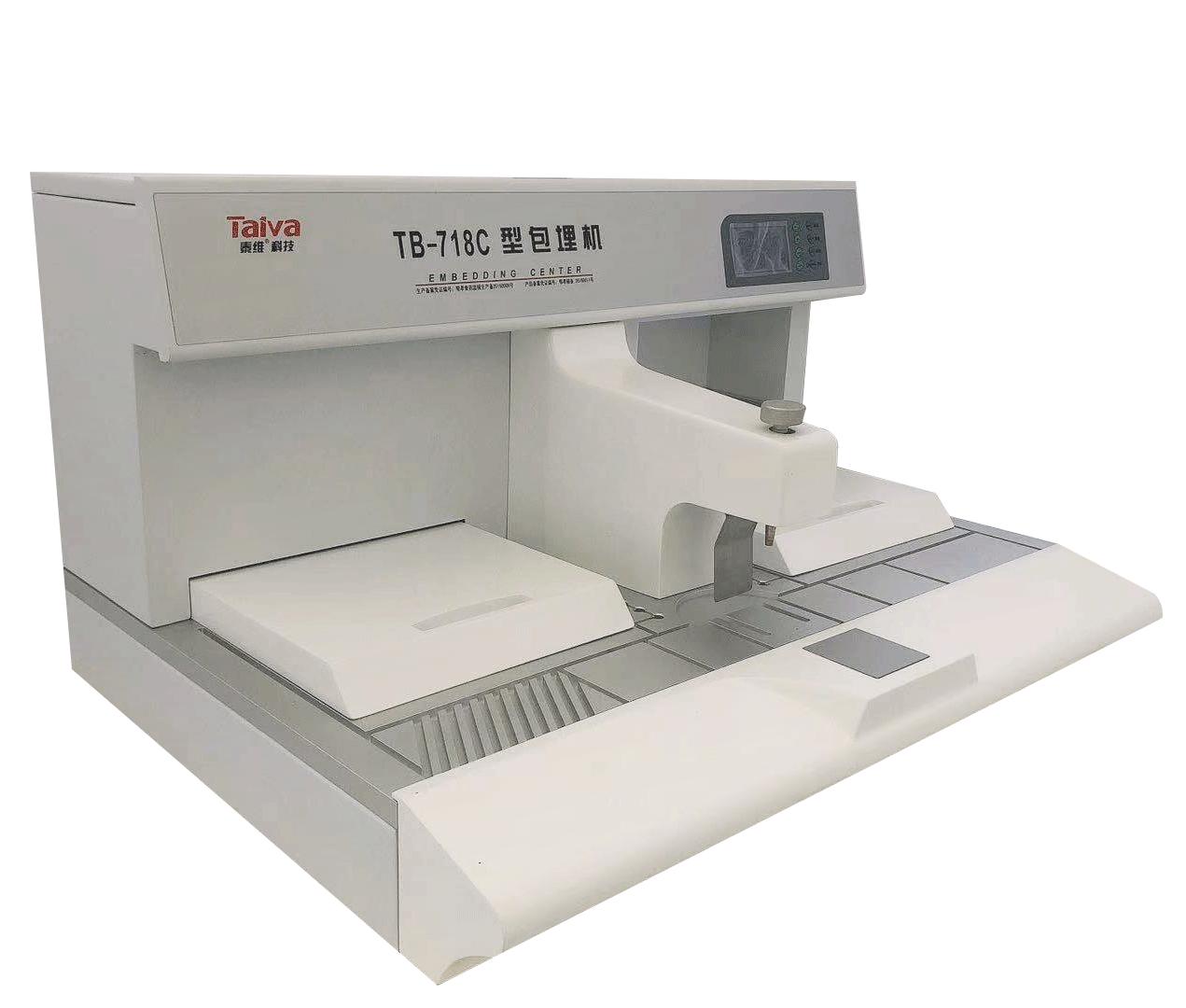 tb-718c.png